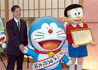 Japan etabliert Anime-Botschafter