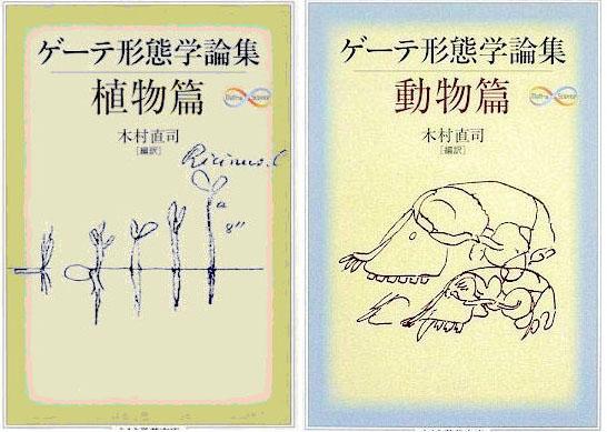 Neue Bücher unseres Vizepräsidenten Prof. Kimura