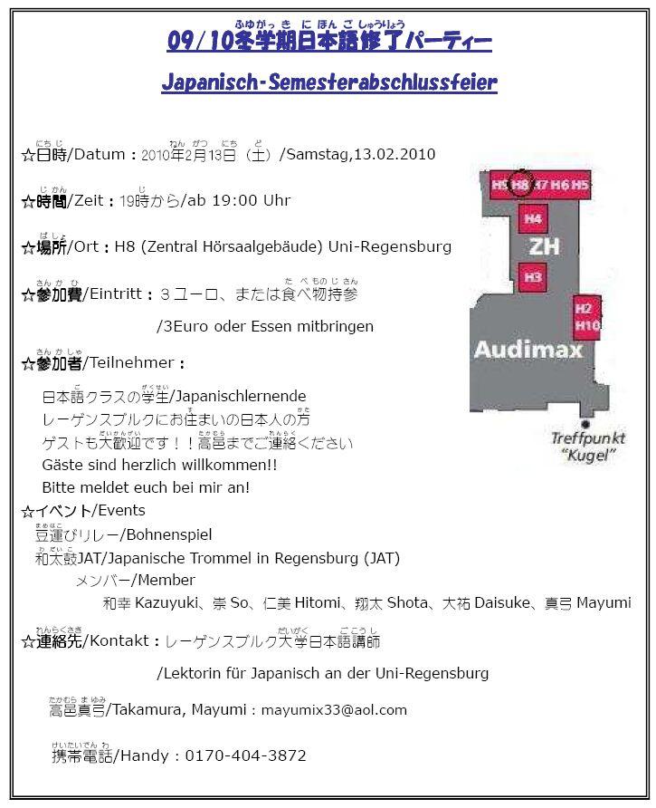 13.02.2010 Japanisch-Semesterabschlussfeier