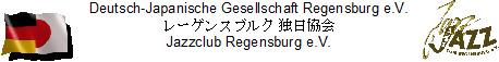 "21.02.2010 Keisho OHNO im ""Leeren Beutel"""
