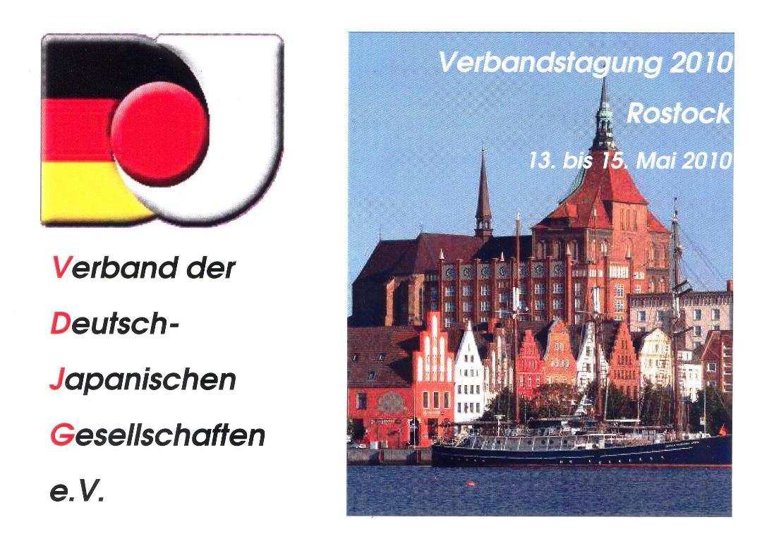 13.-15. Mai VDJG-Tagung in Rostock