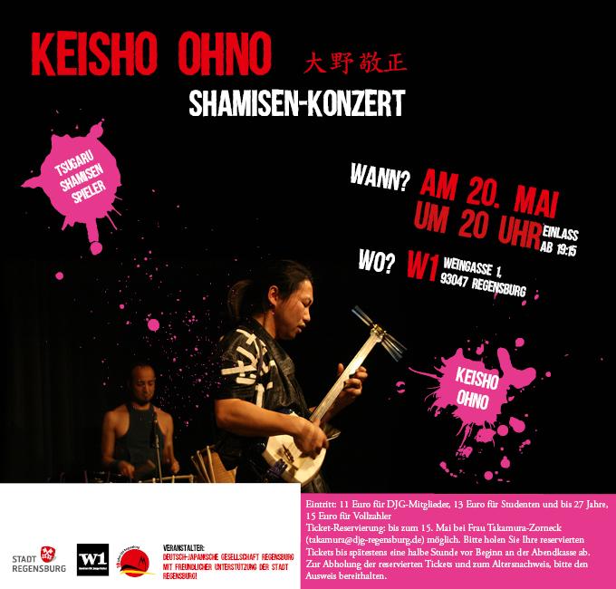 Shamisen-Konzert