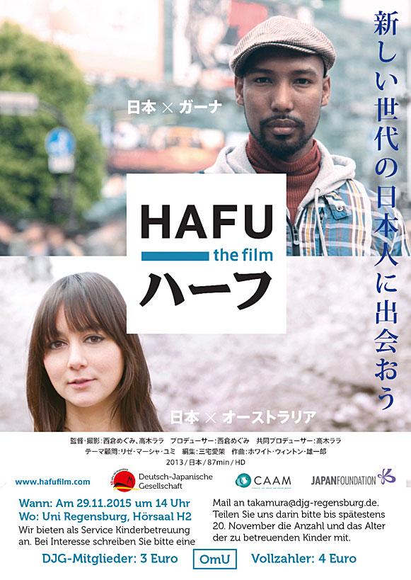 "Dokmentarfilm ""Hafu"""