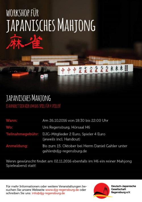 Workshop für Japanisches Mahjong 2016