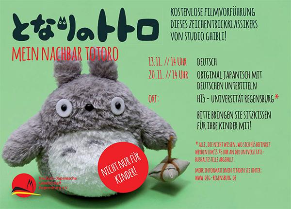 """Filmvorführung """"Mein Nachbar Totoro"""""""