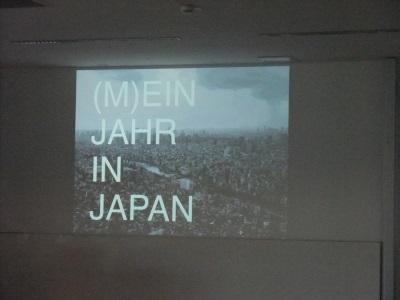"""Vortrag """"Mein Aufenthalt in Japan, Austauschprogramm und Praktikum"""""""