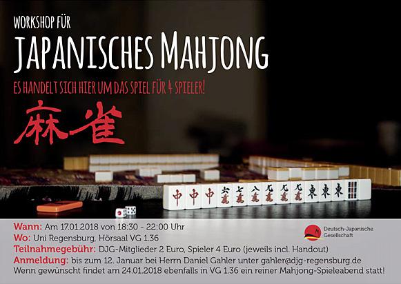 Mahjong-Workhop 2018