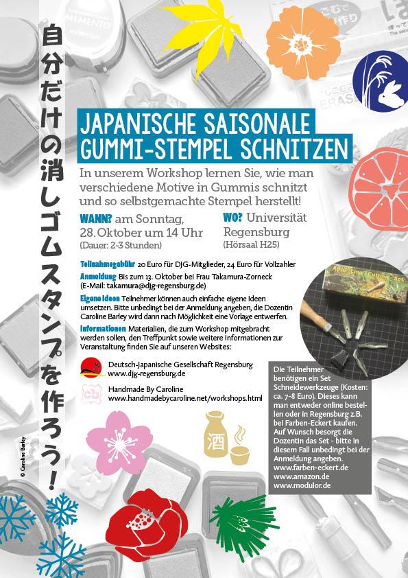 Workshop: Japanische Gummi-Stempel schnitzen